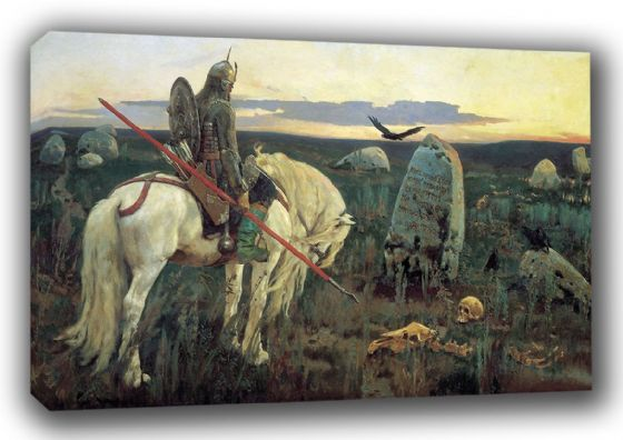 Vasnetsov, Viktor: A Knight at the Crossroads. Mythological/Historical Fine Art Canvas. Sizes: A3/A2/A1 (00581)